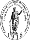 Страница ректора | Астраханский Государственный Медицинский Университет