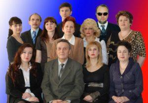Коллектив кафедры в 2011/2012 учебном году