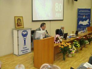 Приветствие в НЦЗД в честь 80-летия Союза педиатров России от Астраханского отделения СПР