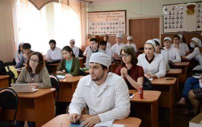 97 Всероссийская итоговая научная конференция студентов и молодых ученых