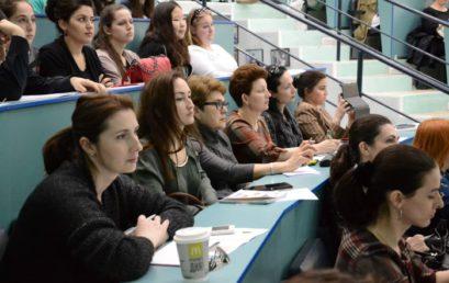 Областная научно-практическая конференция «Междисциплинарные вопросы женского здоровья»