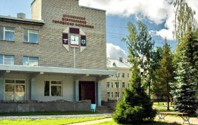 Внимание производится набор врачей в Московской области!