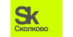 Уважаемые коллеги! Конкурс фонда «Сколково» «Startup Tour – 2017»!