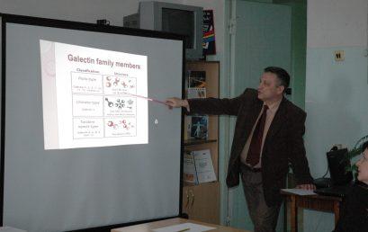 Молодость науки