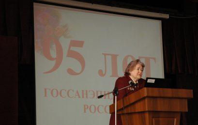 К юбилею Санитарно-эпидемиологической службы России