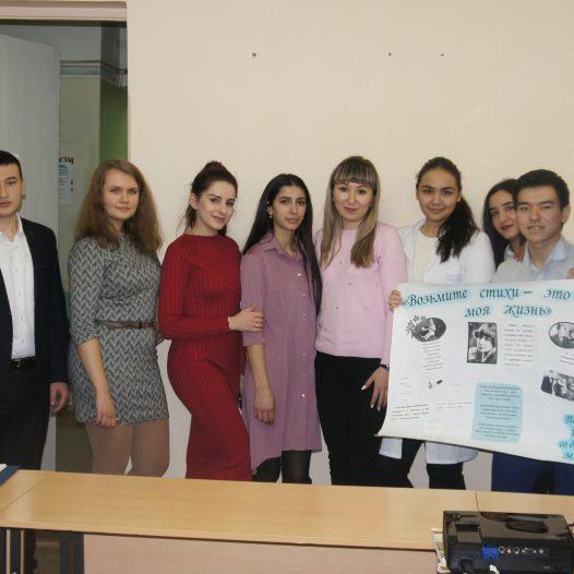 Литературная гостиная,  посвящённая 125-летию со дня рождения  Марины Цветаевой