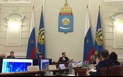 Итоговое совещание губернатора Астраханской области