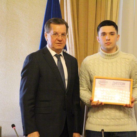 УМНИКИ получили награды из рук губернатора