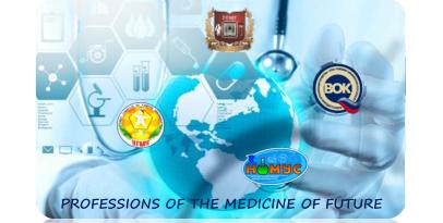III Всероссийский форум по качеству образования медицинских и фармацевтических вузов с международным участием
