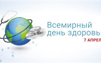День здоровья в Астраханском ГМУ