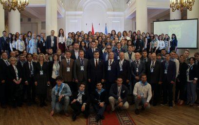 I Всероссийский межвузовский GxP-саммит с международным участием «Выбор лучших. Время вперёд»