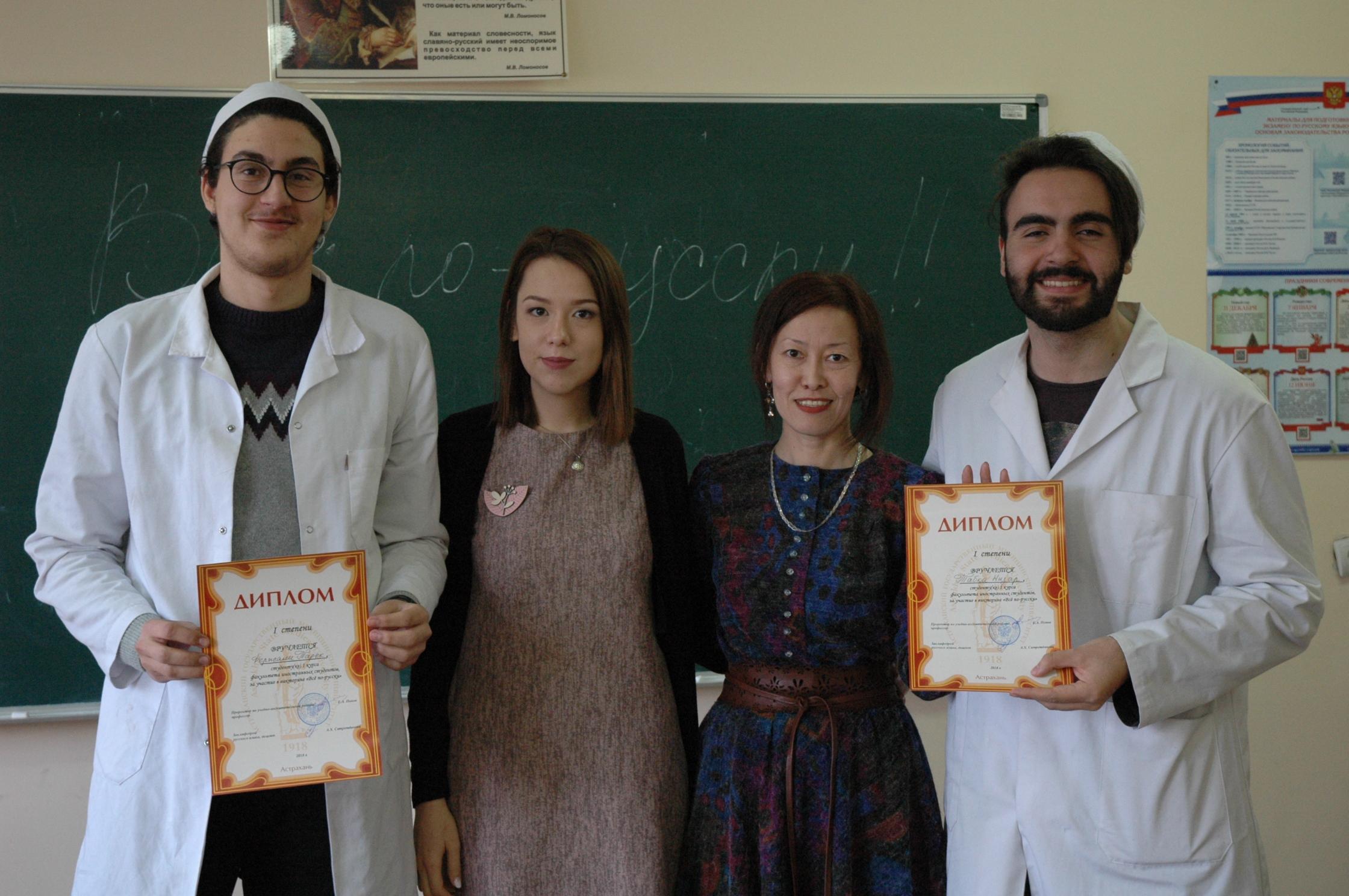 С 26 по 31 марта в Астраханском ГМУ  прошла Неделя русского языка.