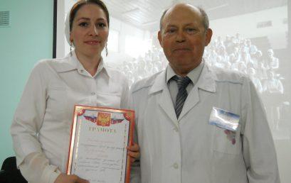 Об итогах ежегодной межкафедральной студенческой конференции, посвящённой 100-летию Астраханского медицинского  университета