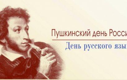 Слушатели подготовительного отделения Астраханского ГМУ приобщились к русской культуре