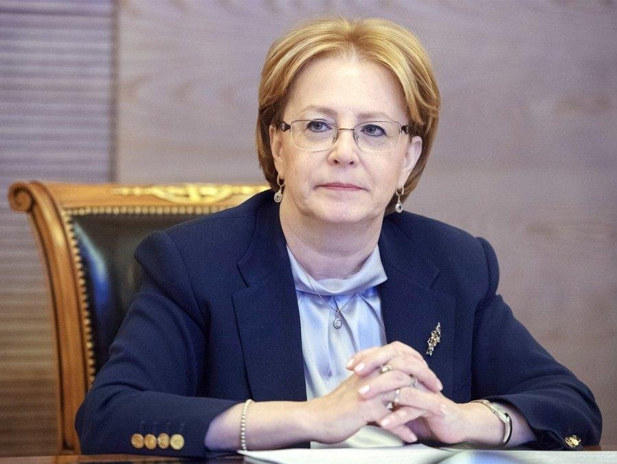 Поздравление  Министра здравоохранения Российской Федерации В.И. Скворцовой  к первокурсникам медицинских образовательных организаций