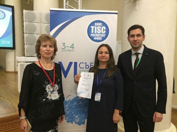 Центр поддержки технологий и инноваций Астраханского государственного   медицинского университета принял активное участие в работе VI Съезда Центров поддержки технологий и инноваций РФ