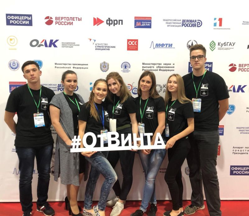 Молодые ученые Астраханского медицинского университета приняли участие в Международном фестивале детского и молодежного научно-технического творчества «От винта!»