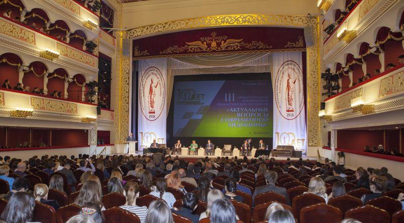 III Международная конференция Прикаспийских государств «Актуальные вопросы современной медицины» продолжает свою работу