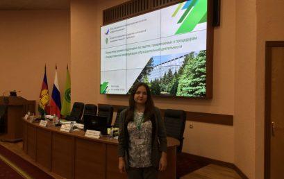 Образование – один из главных национальных приоритетов развития России