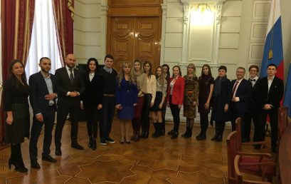 В Астрахани стартовали финальные мероприятия конкурса «УМНИК-2018»