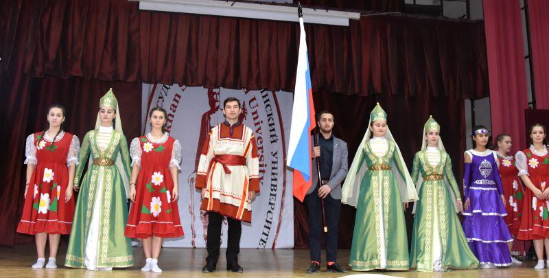 «Люблю тебя, Россия!»