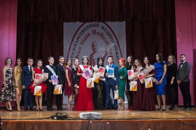Мисс и мистер Астраханский ГМУ-2018