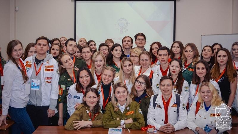 Второй Всероссийский Форум студенческих медицинских отрядов