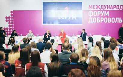 Астраханские волонтеры-медики стали участниками Международного форума добровольцев