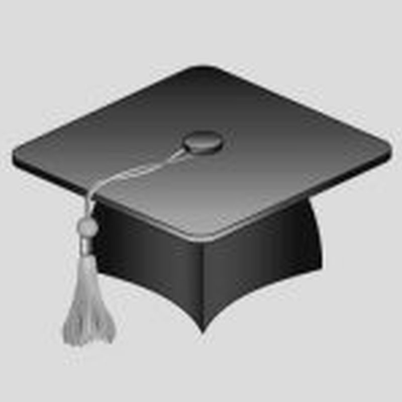 Объявление о наборе студентов в магистратуру