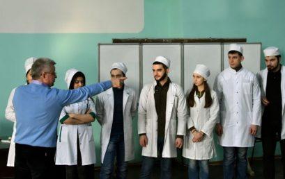 Со студентами-медиками поговорили об экстремизме