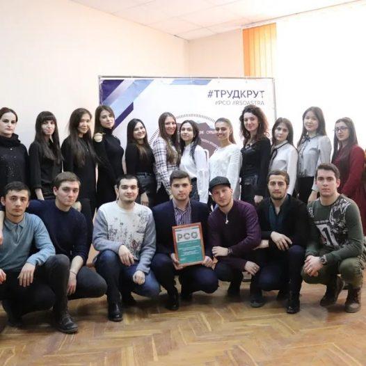 Российским студенческим отрядам – 60 лет!