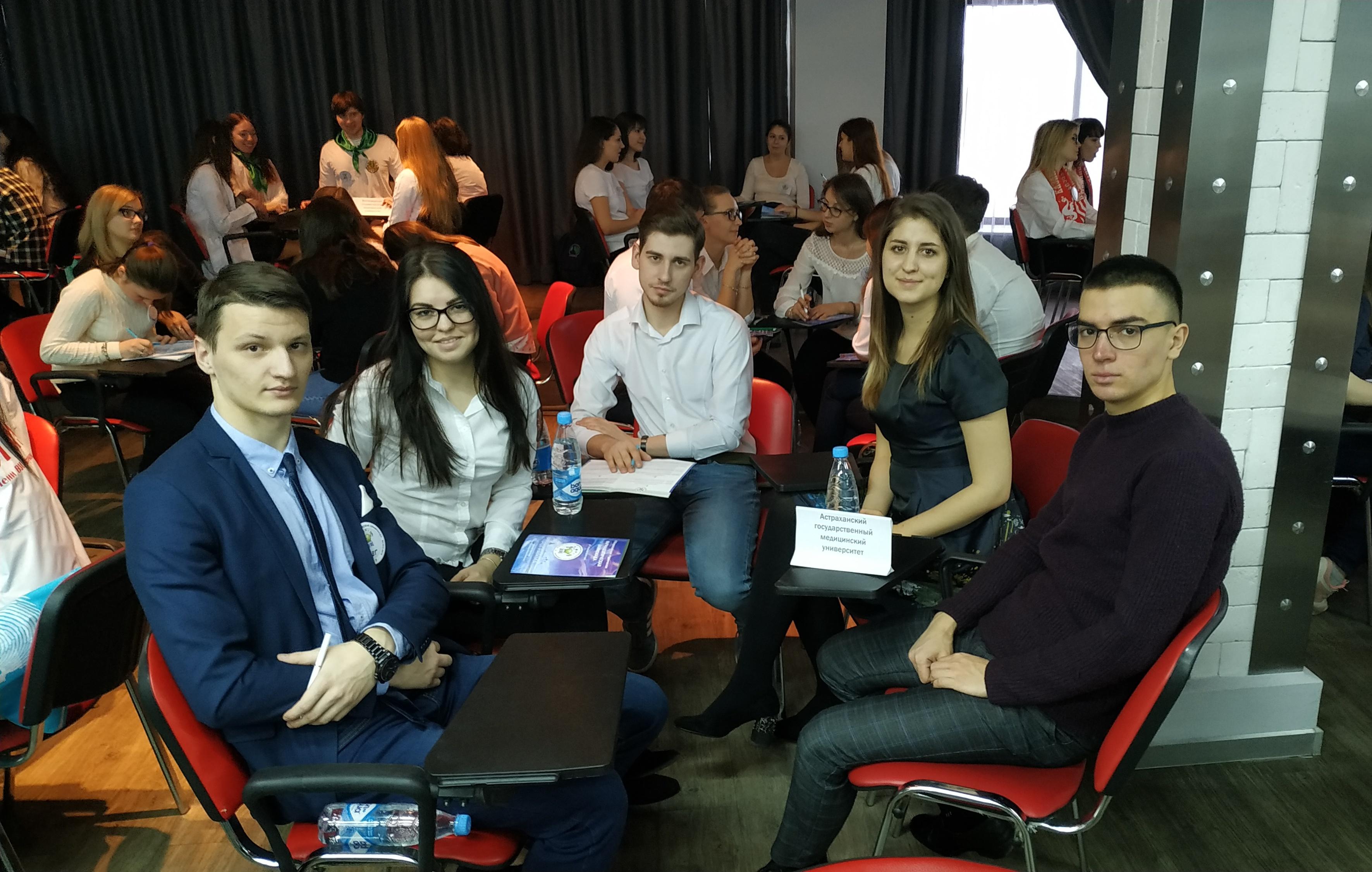 VI Всероссийская студенческая фармацевтическая олимпиада