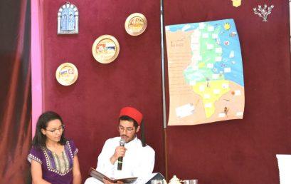 День Туниса
