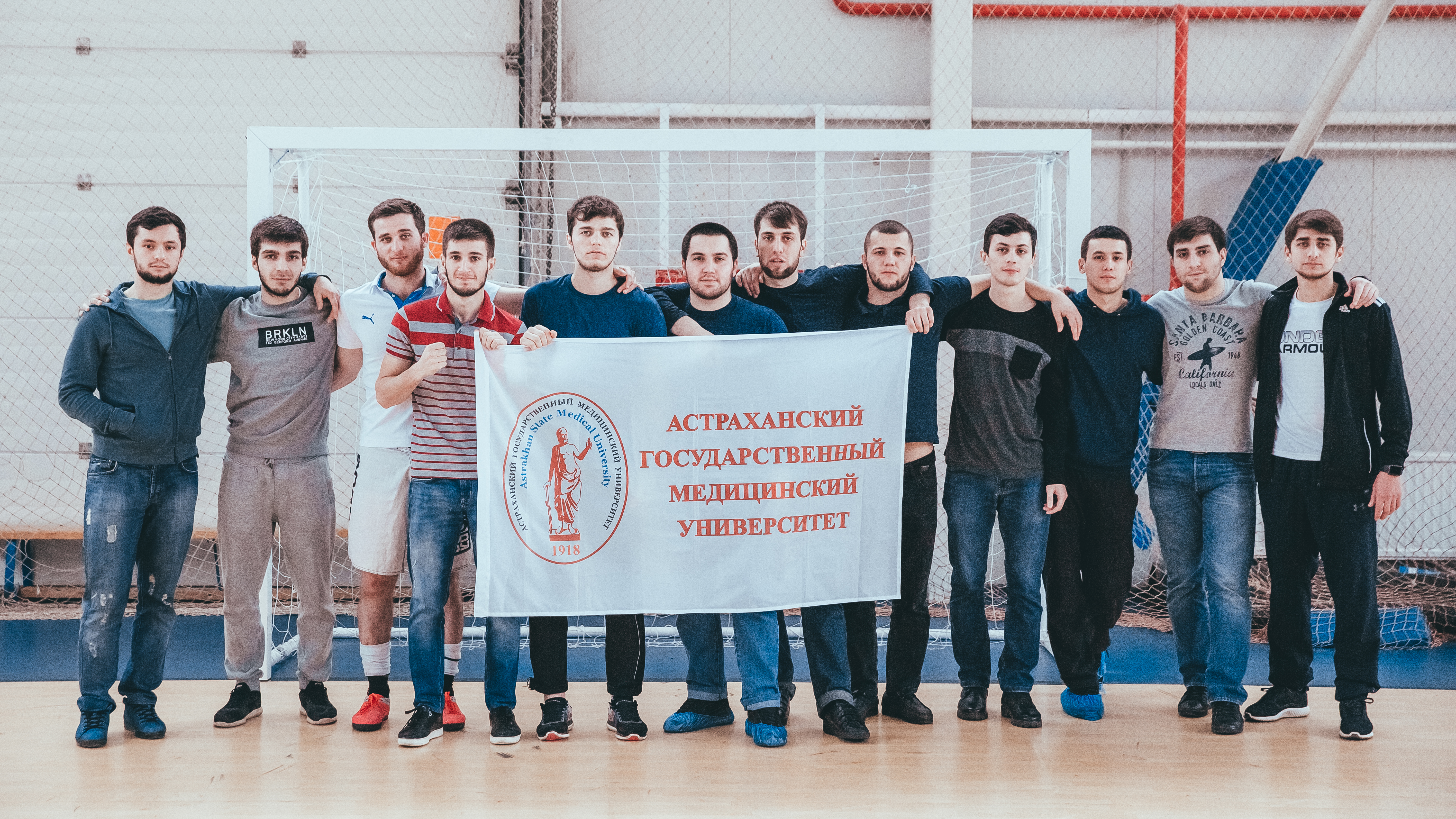 Соревнования по футболу среди вузовских команд.