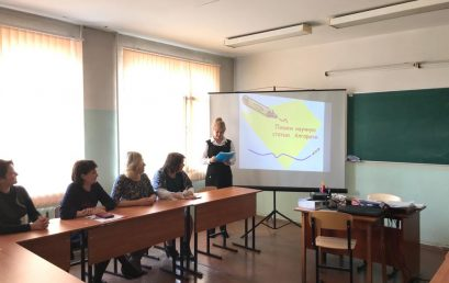 Научный семинар «Термины в коммуникативном аспекте»