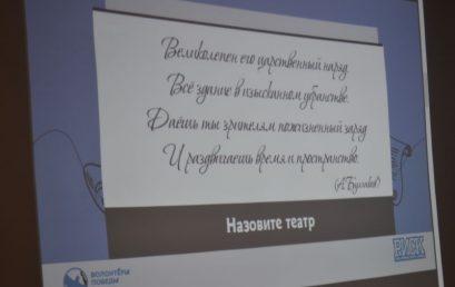 Еще один рывок в поддержку Года Театра в России