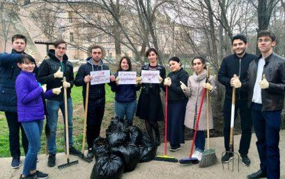 Экологические добровольцы