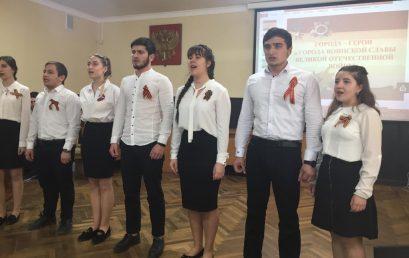 Города-герои Великой Отечественной глазами студентов