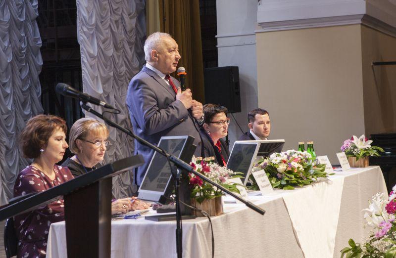 XVIII межрегиональная научно-практическая конференции«Лекарство и здоровье человека»