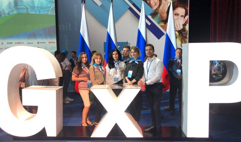 III Всероссийский межвузовский GxP-саммит «Выбор лучших. Время вперёд»