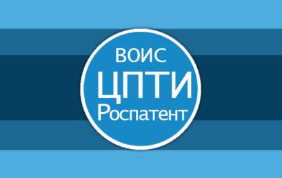 Астраханский ГМУ вошел в ТОП-20 лучших ЦПТИ
