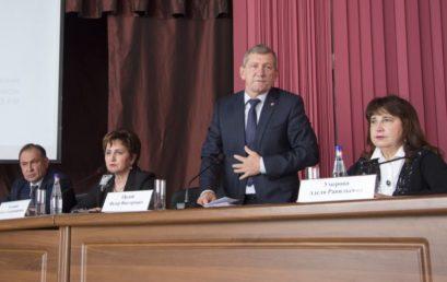 Обсуждение проекта Программы развития здравоохранения Астраханской области в Астраханском ГМУ