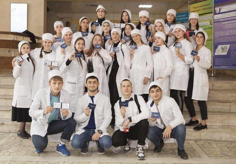 Торжественное посвящение в студенты обучающихся на факультетах стоматологии и медико-биологического профиля