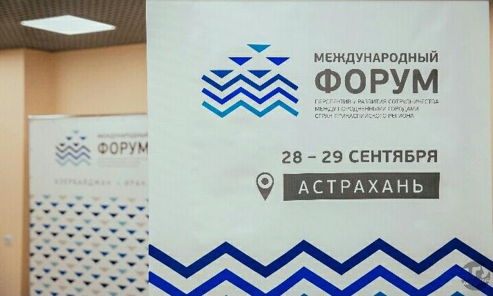 Астраханский ГМУ готов к развитию сотрудничества между породнёнными городами стран Прикаспийского региона