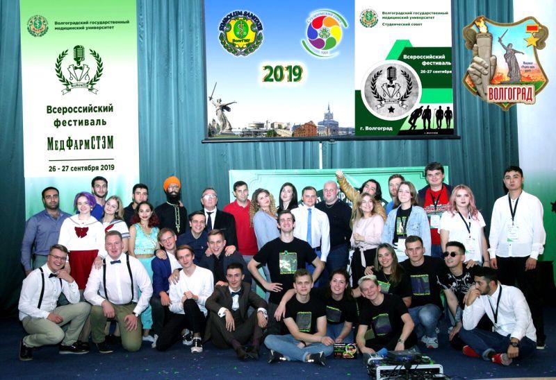 Всероссийский фестиваль «МедФармСТЭМ» в Волгограде