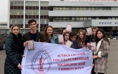 Российские студенческие отряды отметили 60-летний юбилей