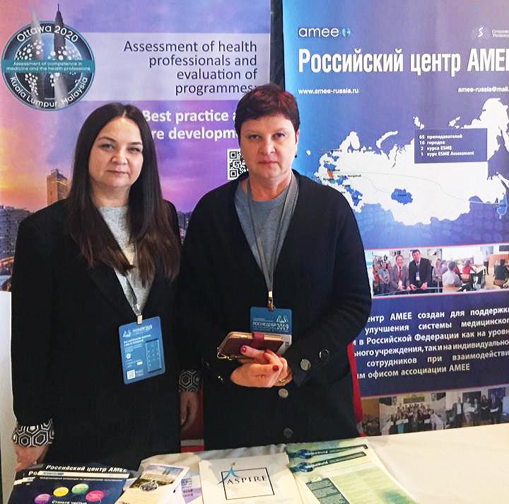 X юбилейный международный форум «Росмедобр. Инновационные обучающие технологии в медицине» и VIII Съезд «Росомед»
