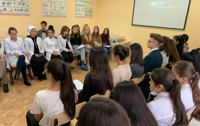 Научно-практическая конференция «Профилактика сердечно-сосудистых заболеваний» для школьников и студентов Астраханского ГМУ