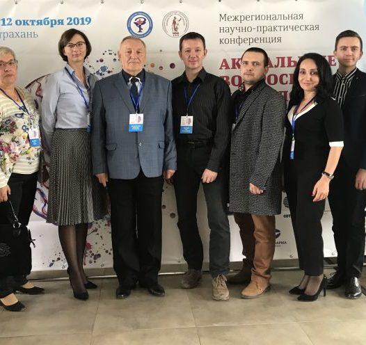 В Астрахани состоялась межрегиональная научно-практическая конференция «Актуальные вопросы неврологии»