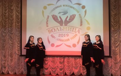 """Межэтнический фестиваль """"Вольница"""" собирает таланты"""